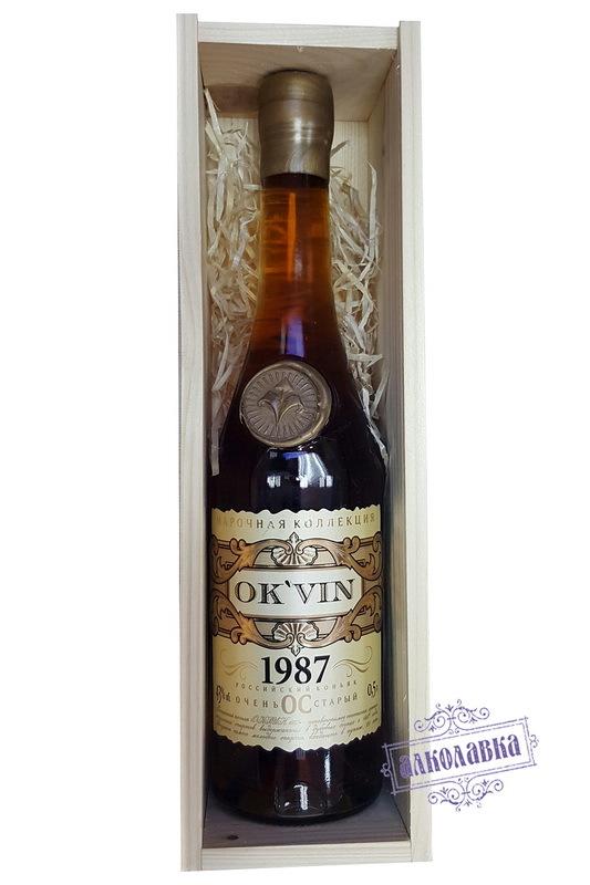ОКВИН. РОССИЙСКИЙ КОНЬЯК 1987 0,5л