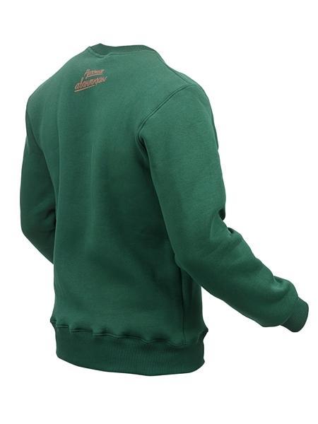 Свитшот Варгградъ мужской зелёный
