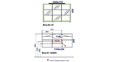Мебель для ванной Aqwella Broadway 110 цвет черный Brw.01.10/00 схема