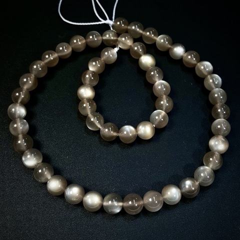 Бусины лунный камень серый А шар гладкий 8 мм