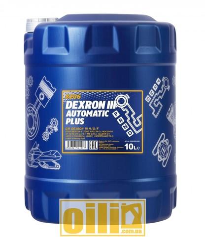 Mannol 8206 DEXRON III AUTOMATIC PLUS 10л