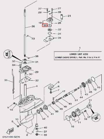 Стакан помпы для лодочного мотора F9,9 Sea-PRO (25-20)