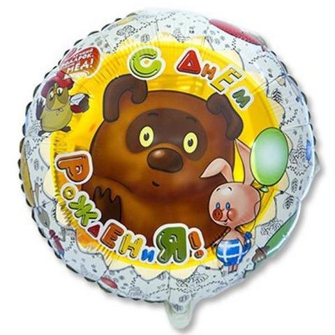Шар круг на день рождения