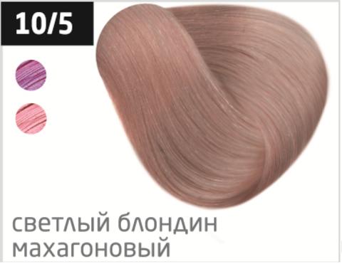 OLLIN color 10/5 светлый блондин махагоновый 100мл перманентная крем-краска для волос