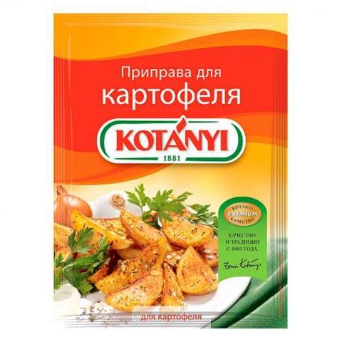 Приправа KOTANYI Д/картофеля 30 гр м/у АВСТРИЯ