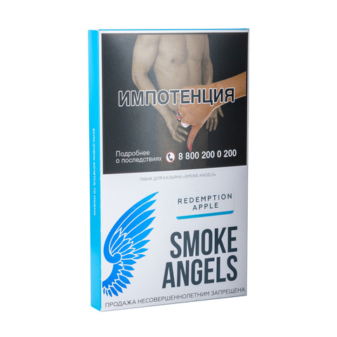 Табак Smoke Angels Redemption Apple 100 г