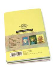 Набор флорентийских тетрадей №11