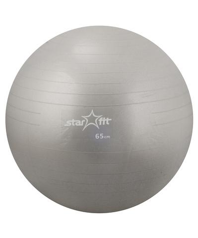 Мяч гимнастический серый 3 шт.