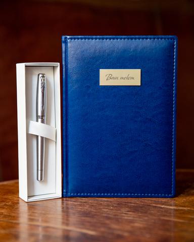 Набор с гравировкой: Ежедневник и ручка роллер Parker Urban Core Metro Metallic CT123