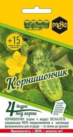 Удобрение универсальное для огурцов/кабачков Корнишончик