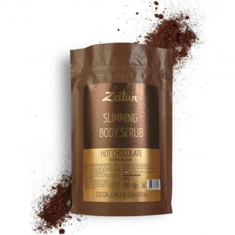 Скраб для тела моделирующий Zeitun Горячий шоколад 200г