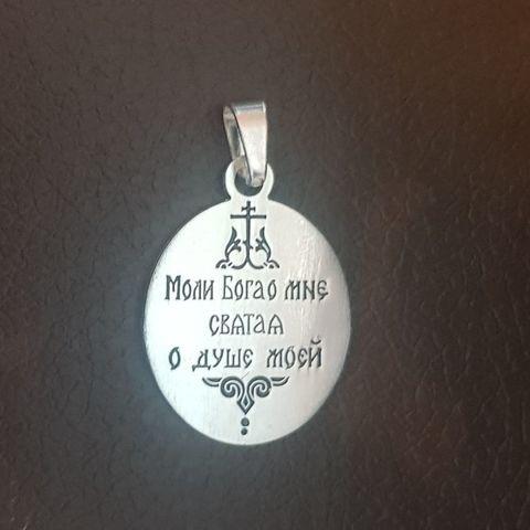 Нательная именная икона святая Матрона с серебрением кулон с молитвой