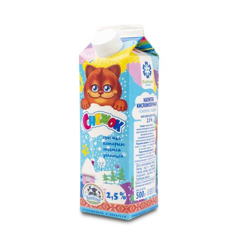 Напиток кисломолочный
