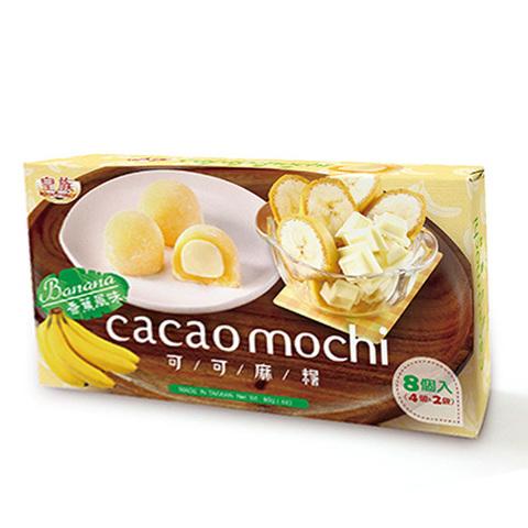 https://static-sl.insales.ru/images/products/1/4122/106254362/banana_mochi.jpg