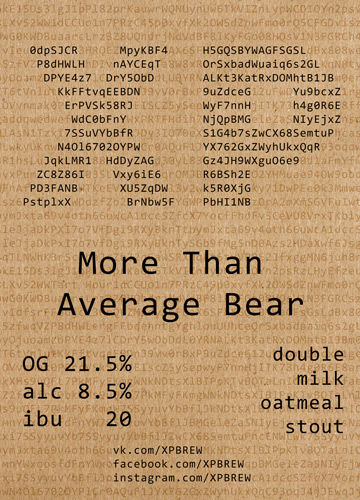 https://static-sl.insales.ru/images/products/1/4122/124620826/more-than-average-bear.jpg