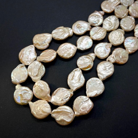 Жемчуг бежевый барочный А натуральный 16-18 мм 1 бусина