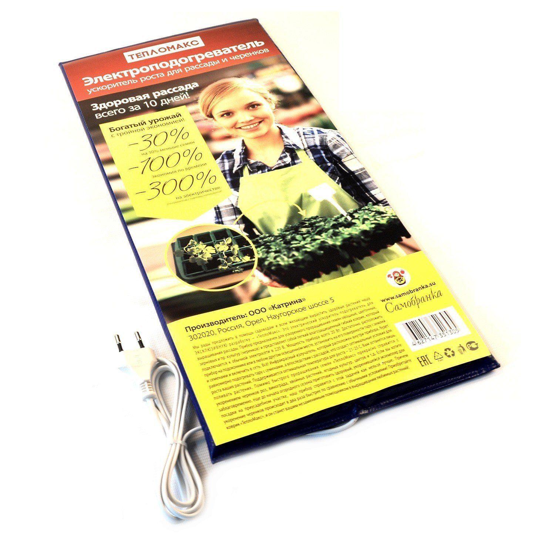 Для дома и дачи Электроподогреватель для проращивания семян рассады ТеплоМакс, 50х25 см elektropodogrevatel-teplomaks-dlya-proraschivaniya-semyan-rassady.jpg