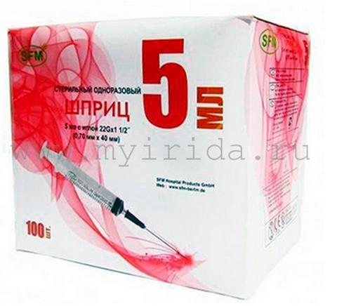 Шприц 5 мл. (3-х комп.) SFM одноразовый стерильный с иглой 0,7*40 - 23G