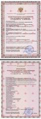 Регистрационное удостоверение МедМос
