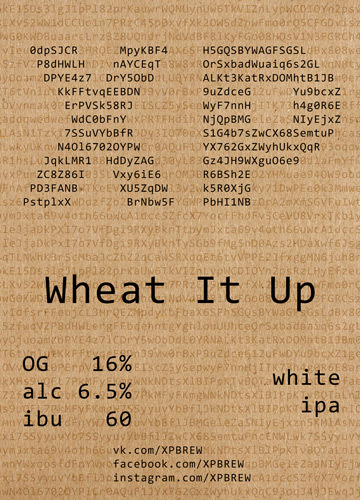 https://static-sl.insales.ru/images/products/1/4124/124620828/wheat-it-up1.jpg