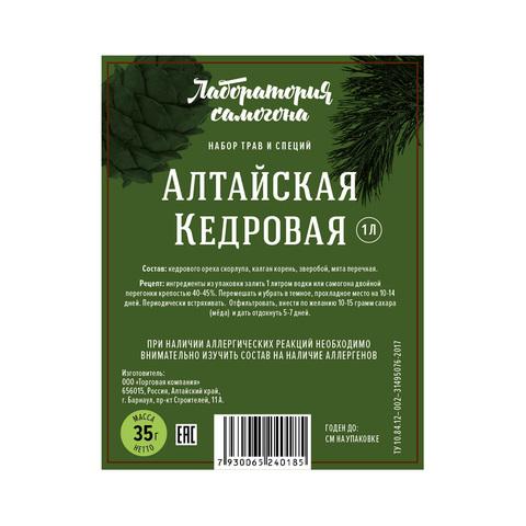 """Набор трав и специй """"Настойка Алтайская кедровая"""""""