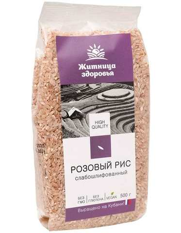 Рис розовый 500 гр.