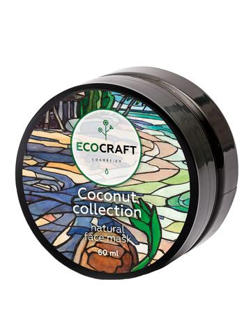 ECOCRAFT Маска для лица увлажняющая и питательная Coconut collection Кокосовая коллекция (60 мл)