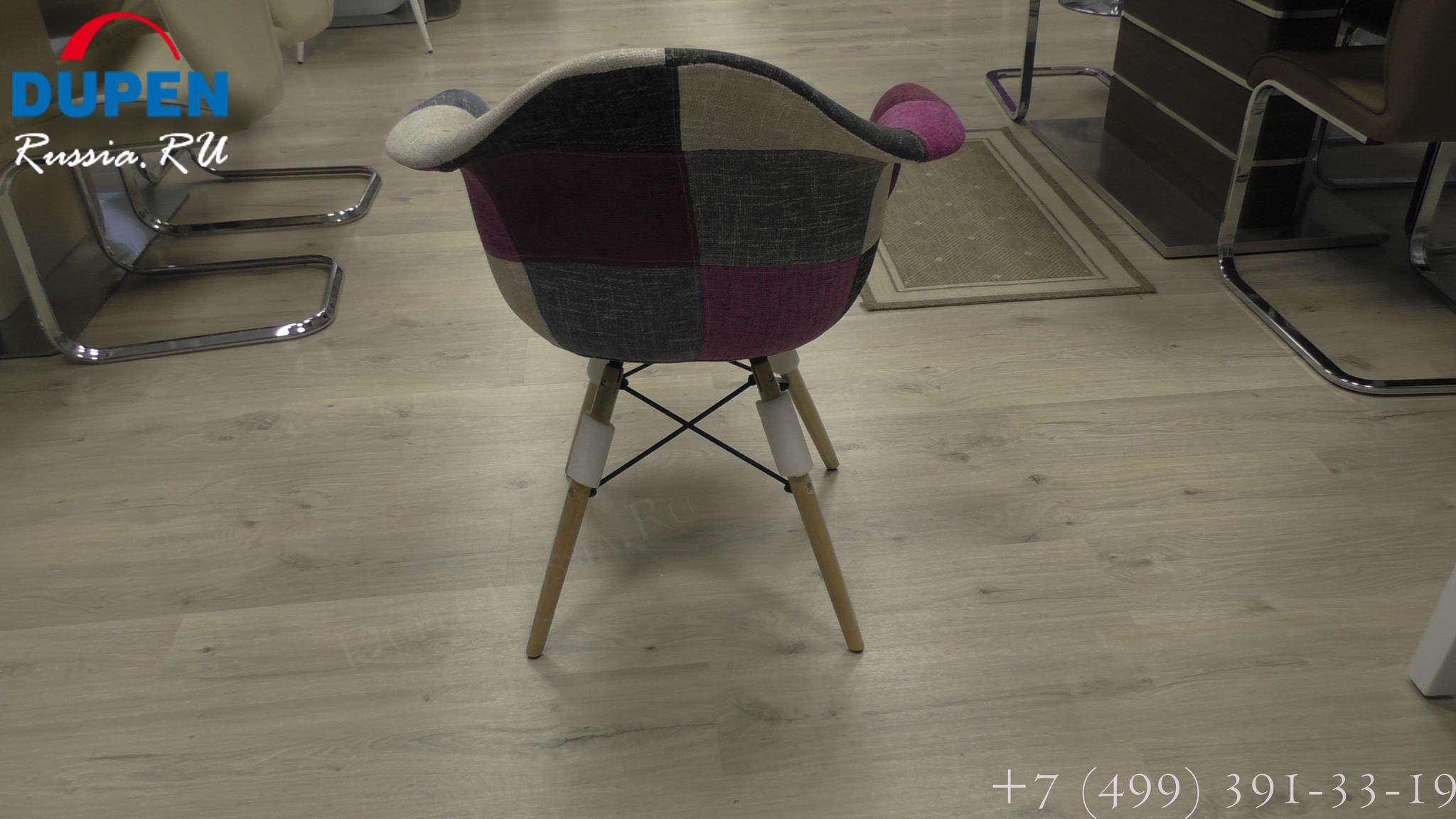 Кресло THEO WINTER (винтер)