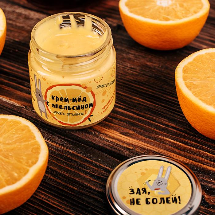 Купить крем-мед суфле в Перми ЗАЯ, НЕ БОЛЕЙ С АПЕЛЬСИНОМ
