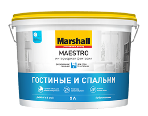 Marshall Maestro Интерьерная Фантазия Глубокоматовая интерьерная краска