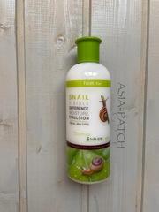 Увлажняющая эмульсия для лица с улиткой FarmStay Snail Visible Difference Moisture Emulsion, 350 мл