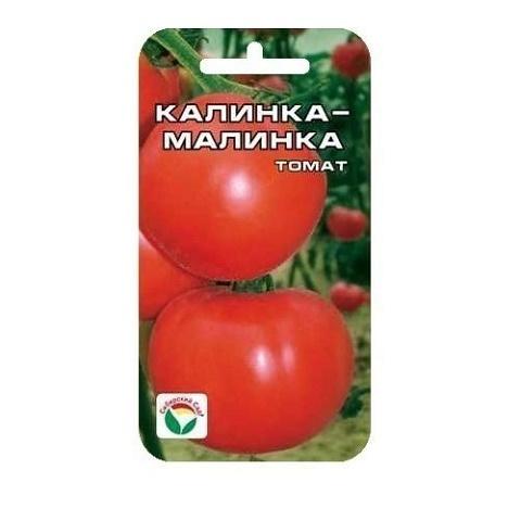 Калинка малинка 20шт томат (Сиб сад)