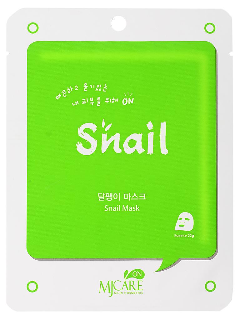 Тканевые Маска тканевая для лица улиточная on Snail mask pack МЖ75.jpg