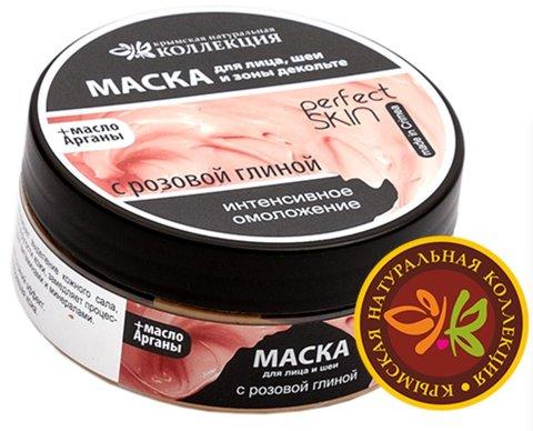 Маска с розовой глиной и маслом Арганы «Интенсивное омоложение»™КНК