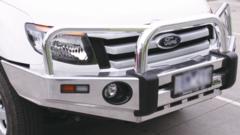 Алюминиевый силовой бампер для Ford Renger PX 2011-2015 , PX|| 2015+