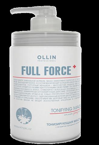 OLLIN FULL FORCE Тонизирующая маска с экстрактом пурпурного женьшеня 650 мл