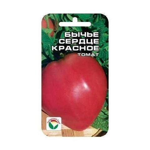 Бычье сердце красное 20шт томат (Сиб сад)