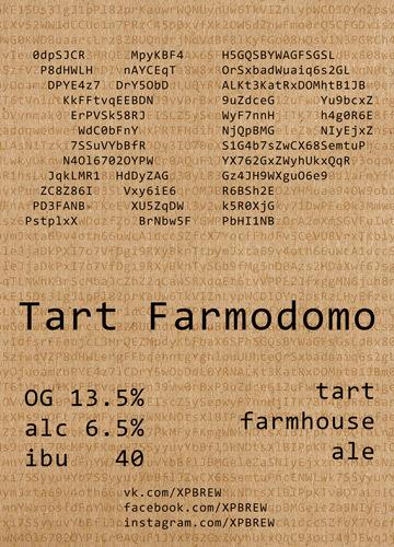 https://static-sl.insales.ru/images/products/1/4129/124620833/tart-farmodomo.jpg