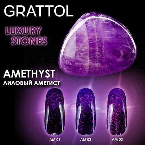Гель-лак GRATTOL Amethyst 002 9мл
