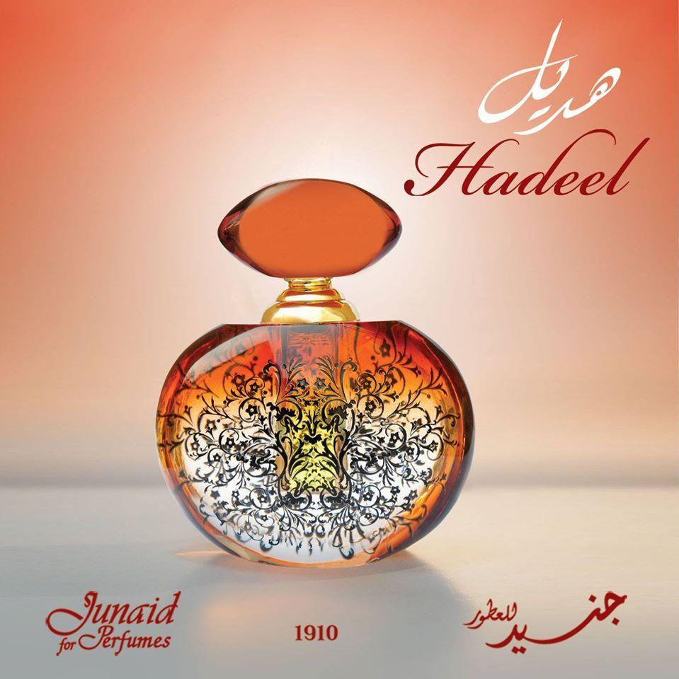Hadeel / Хадиль 18 мл арабские масляные духи от Саид Джунаид Алам Syed Junaid Alam