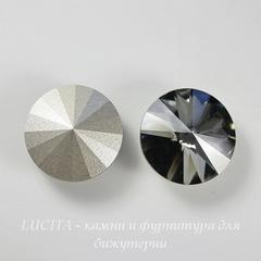 1122 Rivoli Ювелирные стразы Сваровски Crystal Silver Night (12 мм)