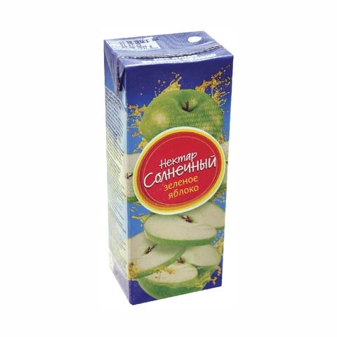 Напиток НЕКТАР СОЛНЕЧНЫЙ Зеленое яблоко 0,2 л т/п КАЗАХСТАН