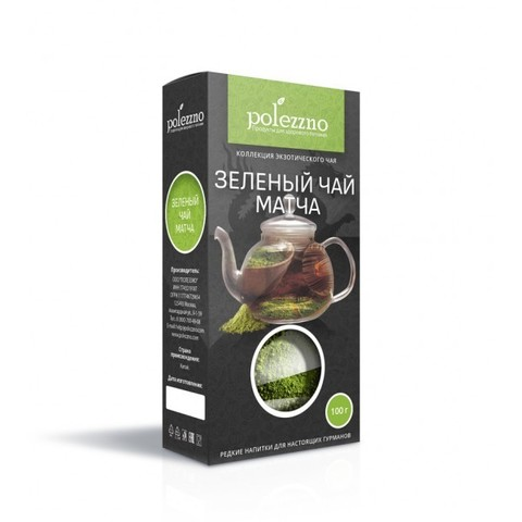 Polezzno зеленый чай органический, Матча 100 г
