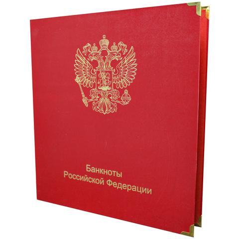 Обложка Банкноты Российской Федерации.