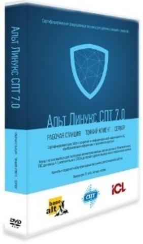 Бессрочная лицензия Альт Линукс СПТ 7.0 Сервер, сертификат ФСТЭК