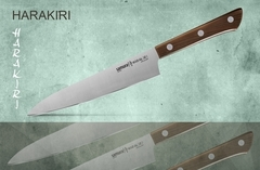 SHR-0023WO Нож кухонный