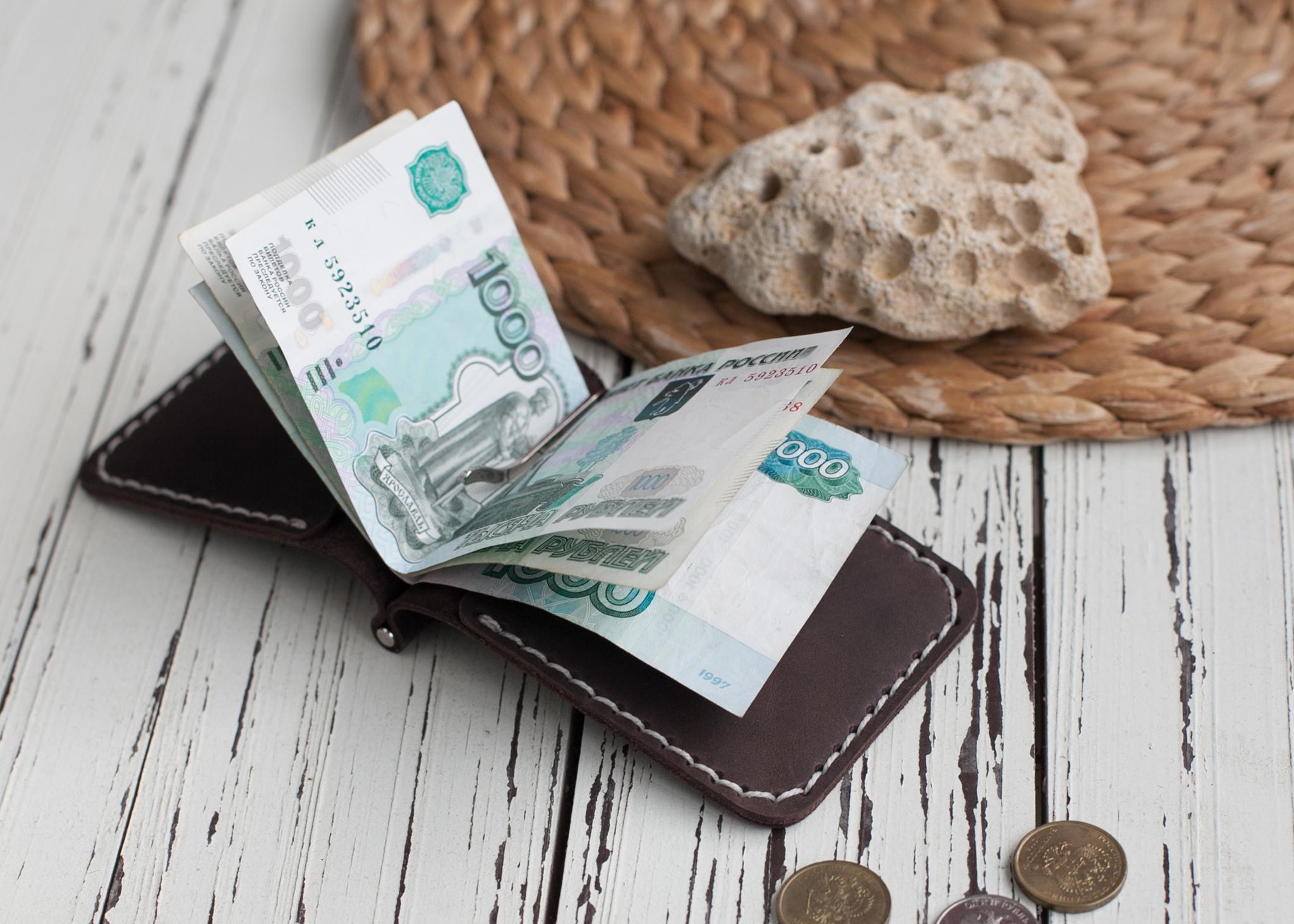 Зажим для денег с отделениями для карт