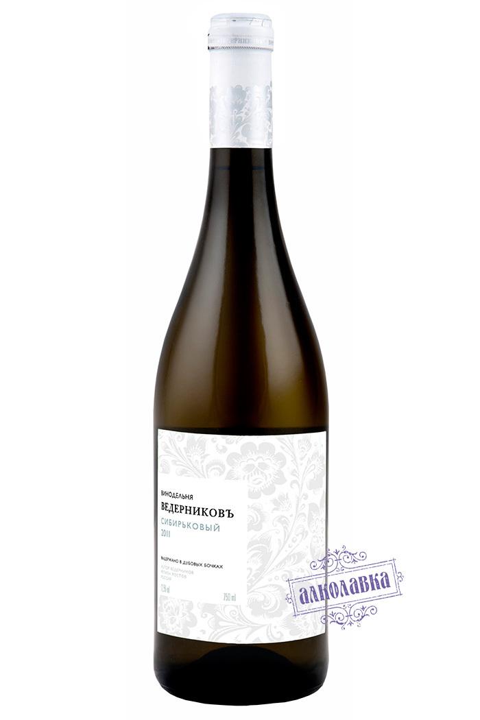 Вино Ведерников Сибирьковый выдержанный в дубе