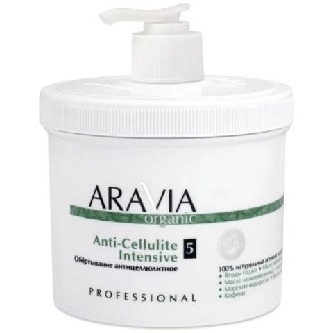 ARAVIA Organic Обёртывание антицеллюлитное «Anti-Cellulite Intensive», 550 мл