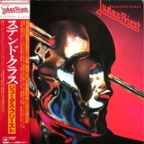 Judas Priest / Stained Class (LP)